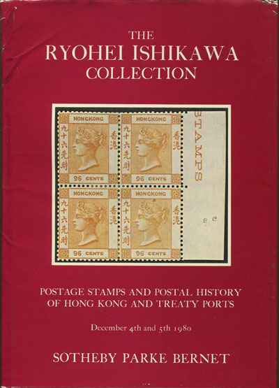 1980 (4-5 Dec) Ryohei Ishikawa collection - of postage stamps and postal history of Hong Kong and Treaty Ports.