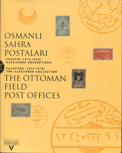 GIRAY Kemal and ERTUGHRUL Jeff The Ottoman Field Post Offices - Palestine (1914-1918).  The Alexander Collection.