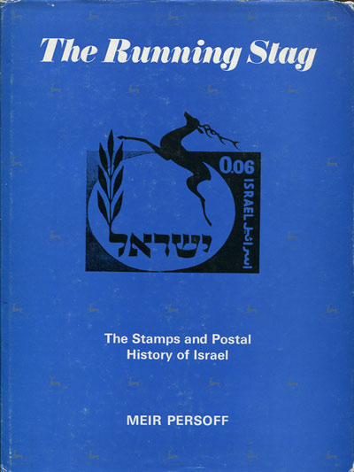 PERSOFF Meir The Running Stag. - The stamps and postal history of Israel.