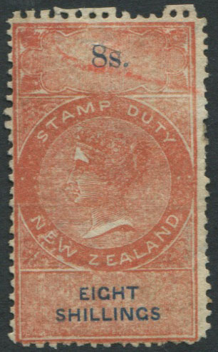 1871 New Zealand Stamp Duty 8/-