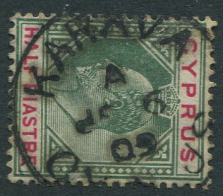 1902-4 Cyprus �pi with good s/ways KARAVA A SP 9 09 cds