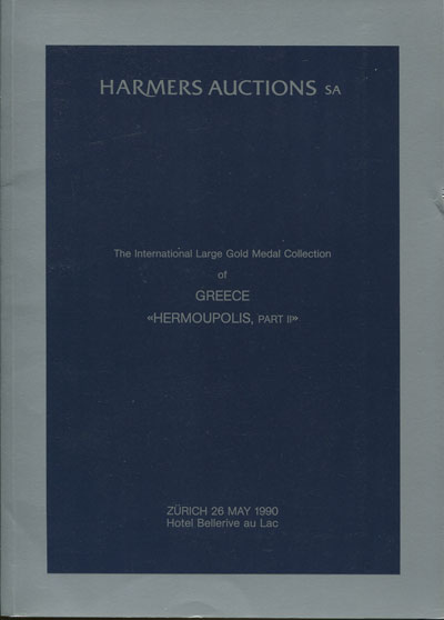 1990 (26 May) Hermoupolis collection of Greece Part II.