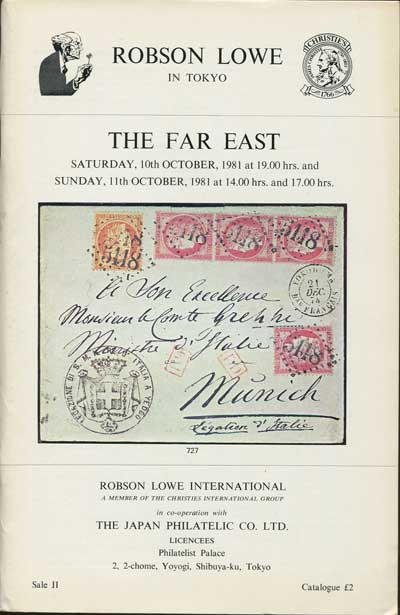 1981 (10 Oct) The Far East.