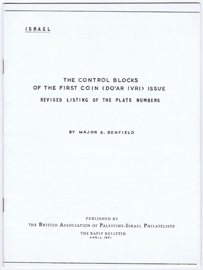 DENFIELD Major S. The Control Blocks of the first coin (Do