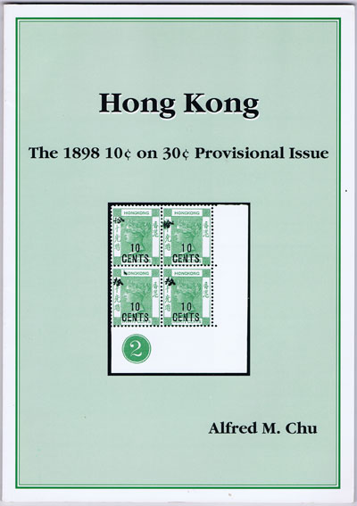 CHU Alfred M. Hong Kong. The 1898 10c on 30c Provisional Issue.