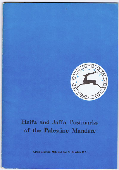 GOLDSTEIN Carlos and DICKSTEIN Emil S. Haifa and Jaffa Postmarks of the Palestine Mandate