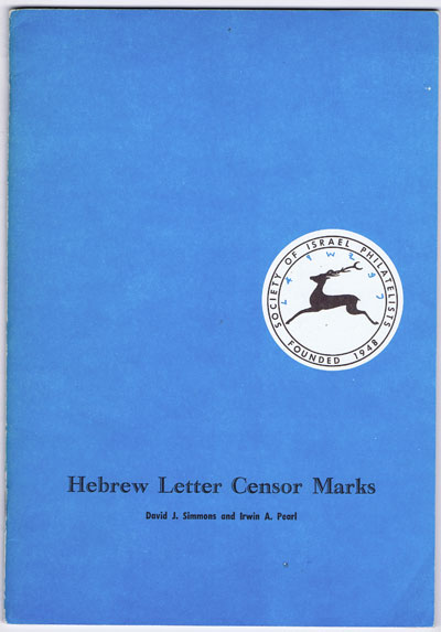 SIMMONS David J. and PEARL Irwin A. Hebrew Letter Censor Marks.