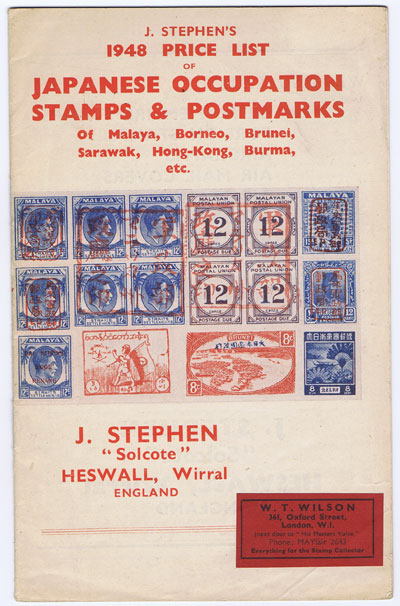 STEPHEN J. 1948 Price List of Japanese Occupation Stamps & Postmarks - of Malaya, Borneo, Brunei, Sarawak, Hong Kong, Burma, etc.