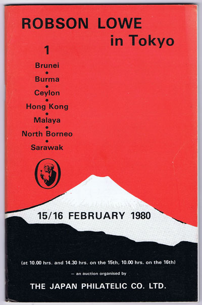 1980 (15-16 Feb) sale in Tokyo of Brunei, Burma, Ceylon, Hong Kong, Malaya, North Borneo and Sarawak.