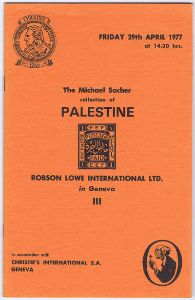 1977 (29 Apr) Michael Sacher collection of Palestine.