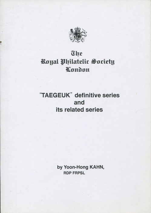 KAHN Yoon-Hong TAEGEUK definitive series and it