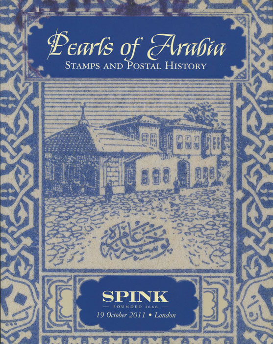 2011 (19 Oct) Pearls of Arabia stamps and postal history.