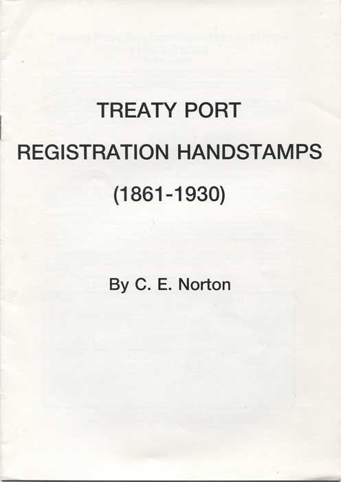 NORTON C.E. Treaty Port Registration Handstamps (1861-1930)