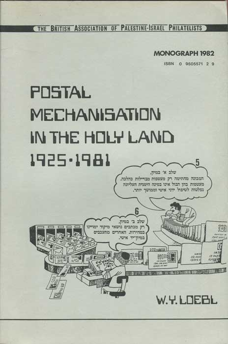 LOEBL W.Y. Postal Mechanisation in the Holy Land 1925-1981.
