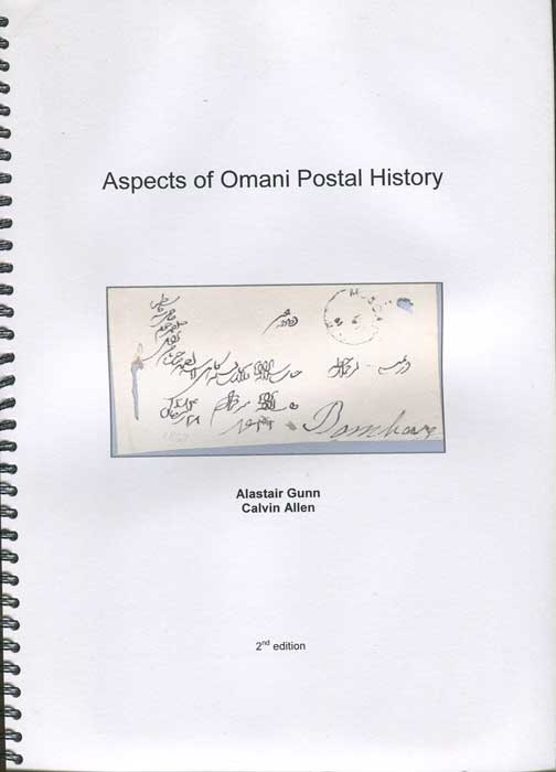 GUNN Alastair and ALLEN Calvin Aspects of Omani Postal History