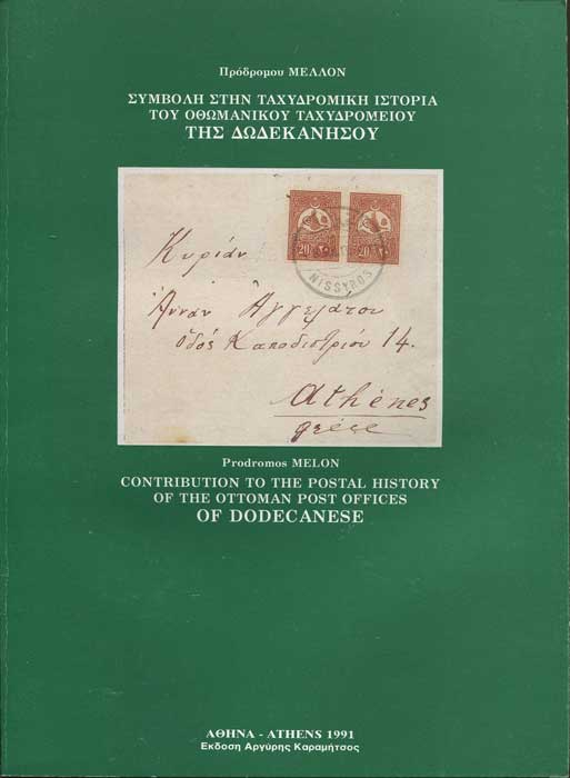 MELON Prodromos Contribution to the postal history of the Ottoman Post Offices of Dodecanese
