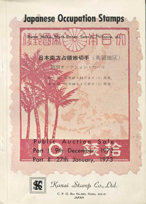 1972 (9 Dec) Japanese Occupation Issues.
