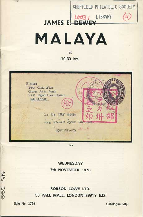 1973 (7 Nov) James E. Dewey Malaya.