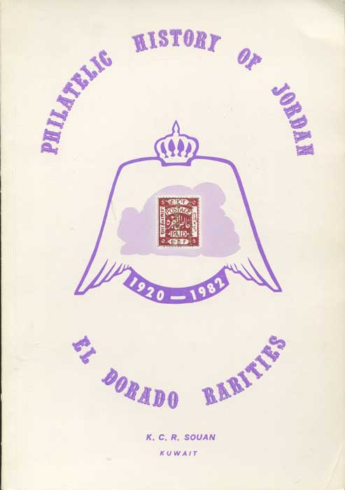 SOUAN K.C.R. Philatelic History of Jordan 1920 - 1980 Diamond Jubilee