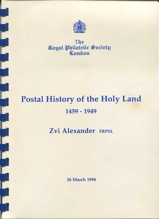 ALEXANDER Zvi Postal History of the Holy Land 1459-1949