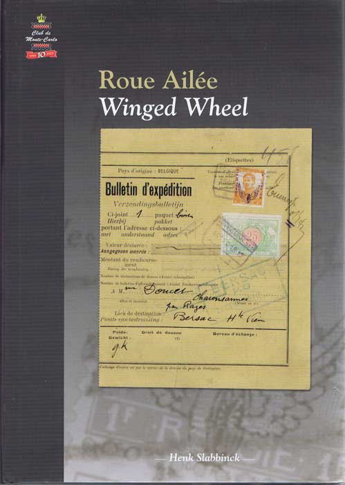 SLABBINCK Henk Roue Ailée / Winged Wheel