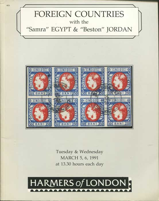 1991 (5-6 Mar) Foreign Countries with the Samra Egypt & Beston Jordan