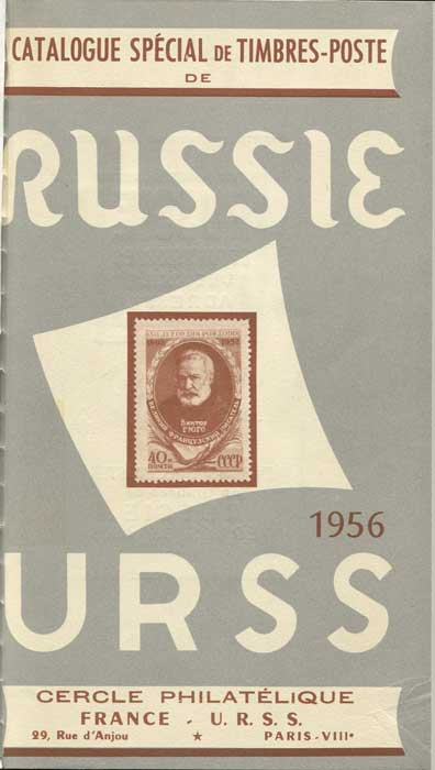 RUSSIA Catalogue Special de Timbres-Poste Empire Russe et Union Sovietique