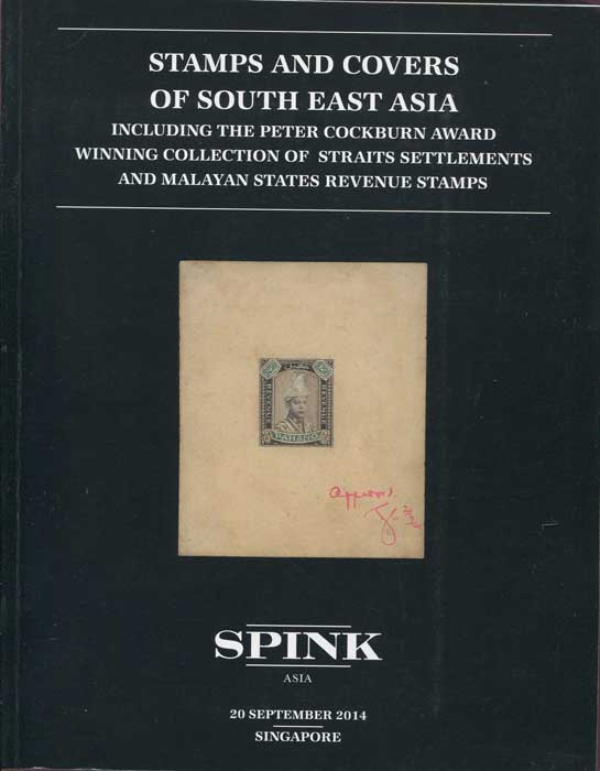 2014 (20 Sep) Stamps and covers of South East Asia