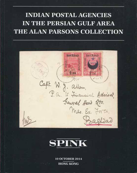 2014 (10 Oct) Indian Postal Agencies in the Persian Gulf area. The Alan Parsons collection.
