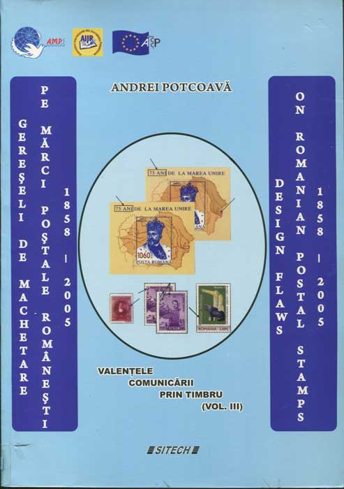 POTCOAVA Andrei Design flaws on Romanian Postal Stamps (1858-2005)
